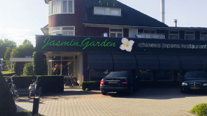 Ingang - Jasmin Garden Chinees, Borne