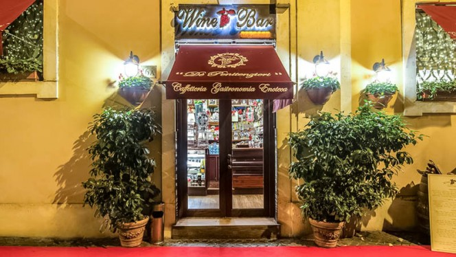 entrata - Wine Bar de' Penitenzieri, Rome