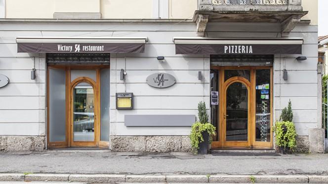 Esterno - Victory54, Monza