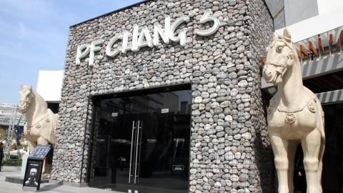 PF Chang's (Parque Arauco), Santiago de Chile