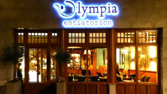 Ingang - Grieks Restaurant Olympia, Roosendaal