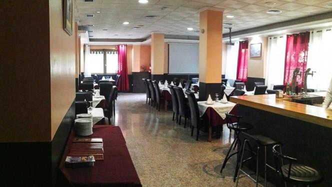 Sala del restaurante - Delicias de India, Leganés