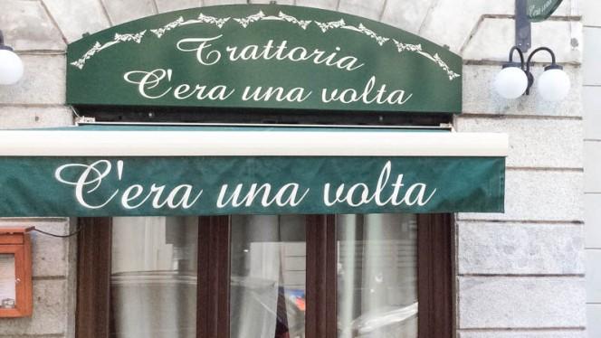 entrata - C'era una volta, Milan