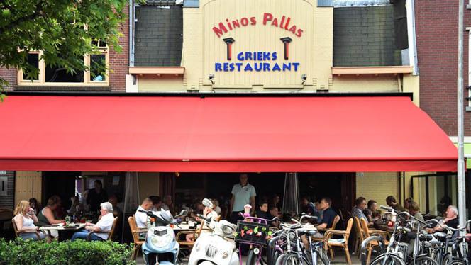 terras / ingang - Minos Pallas, Tilburg