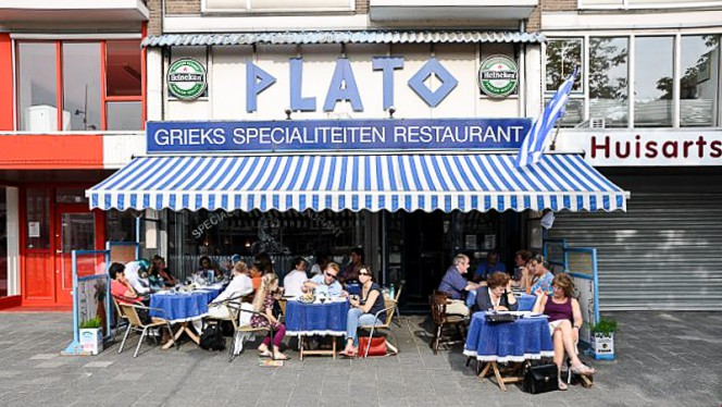 Terrace old - Grieks restaurant Plato Amsterdam, Amsterdam