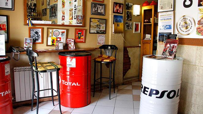 Entrada - Kyiv Café Racer, Madrid