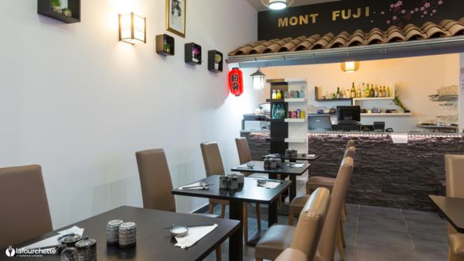 Salle du restaurant - Mont Fuji, Lyon