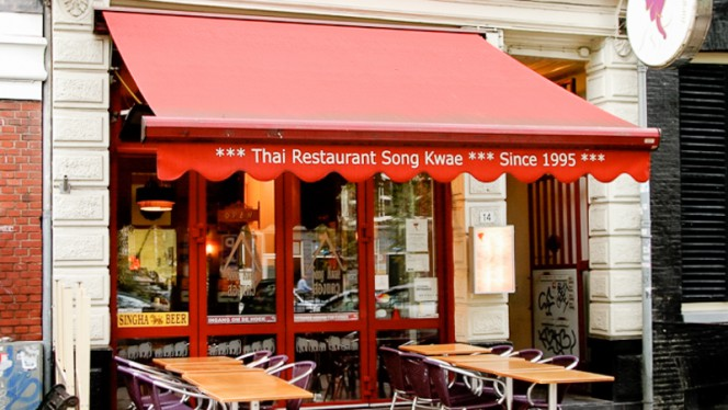 Entrance - Song Kwae Thai Food, Amsterdam