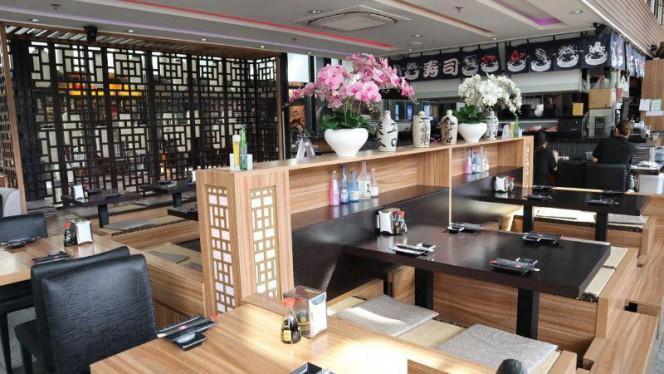 Interieur - Tanuki Japans Eetcafe Gelderlandplein, Amsterdam