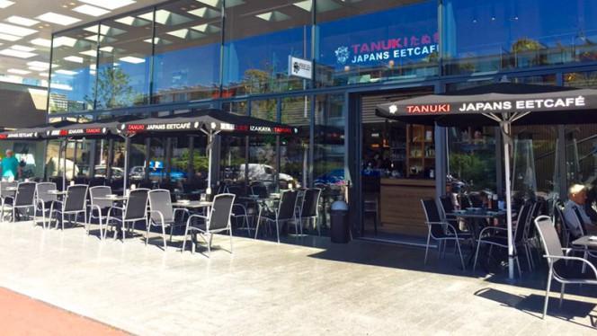 Ingang - Tanuki Japans Eetcafe Gelderlandplein, Amsterdam