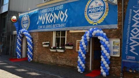 Mykonos, Utrecht