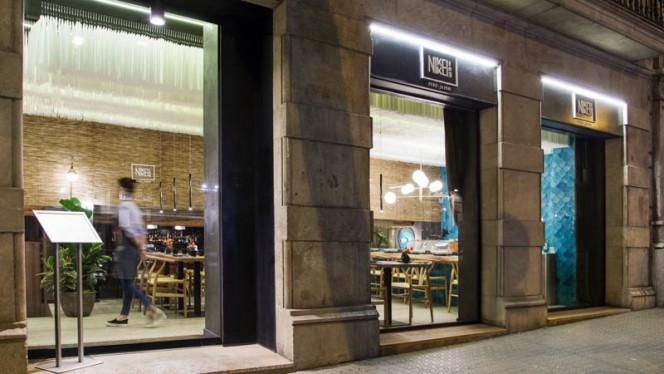 Entrada - Nikkei 103, Barcelona
