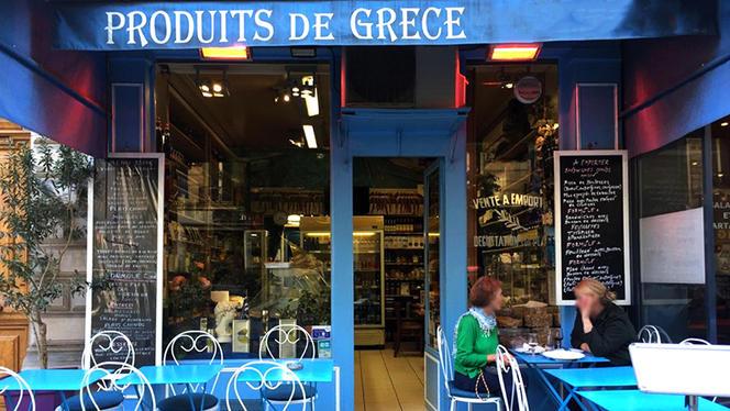 Devanture - Produits de Grèce, Paris