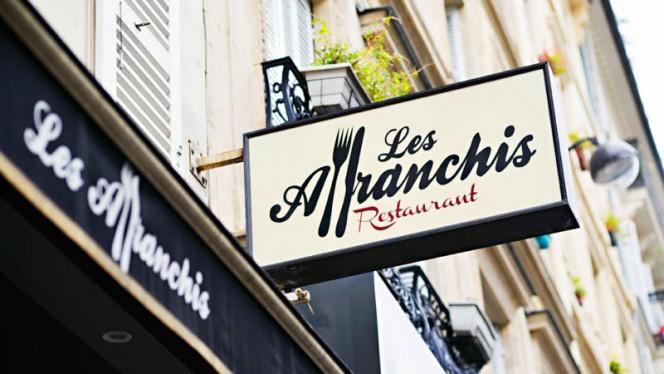 vue détail de l'entrée - Les Affranchis, Paris