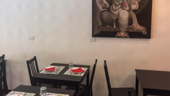 Interno - Kiran Bicocca, Milan