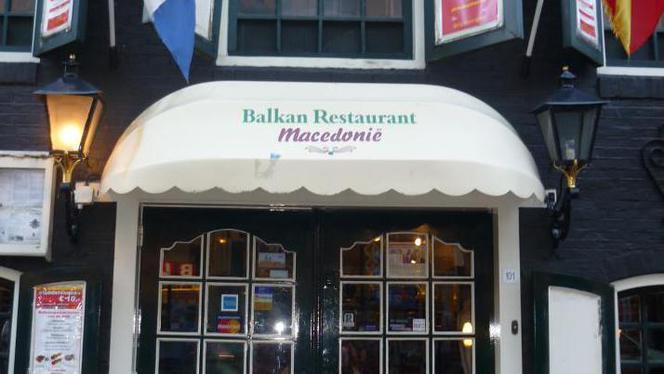 restaurant - Balkan Restaurant Macedonië, Groningen