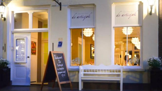Ingang - De Artisjok, Utrecht