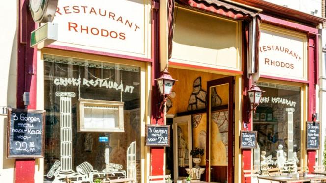 Ongebruikt Rhodos in Gouda - Menu, openingstijden, prijzen, adres van GU-26