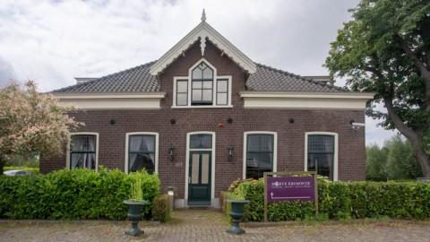 Hoeve Kromwijk, Zoetermeer