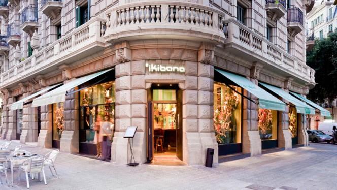 Ikibana Paral·lel 10 - Ikibana Paral·lel, Barcelona
