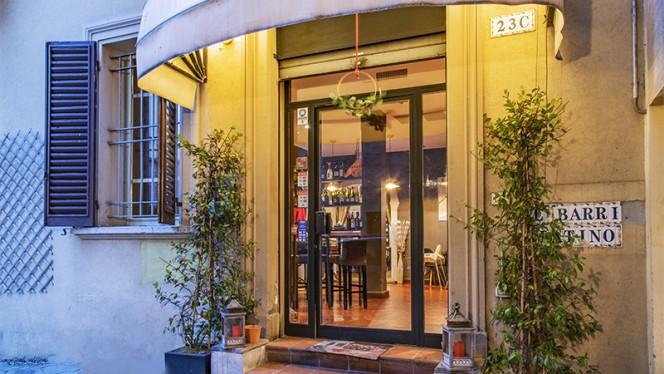 Entrata - L'Atelier Bottega del Gusto, Bologna