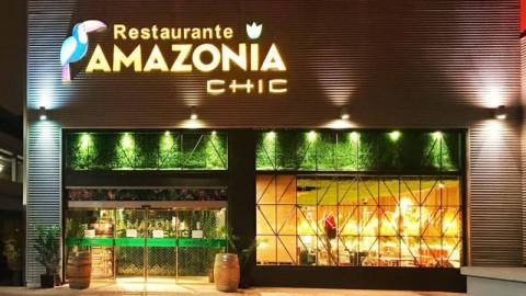 Amazonia Chic - Plenilunio, Madrid