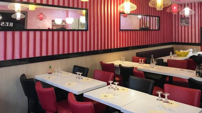 Vue de la salle - Bonne App', Paris