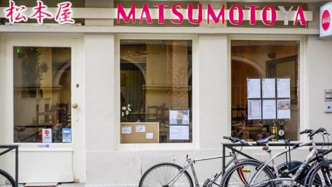 entrée - Matsumotoya, Strasbourg