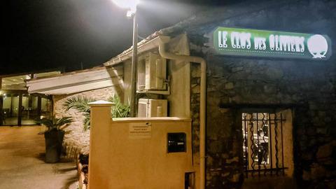 Le Clos des Oliviers, Lançon-Provence
