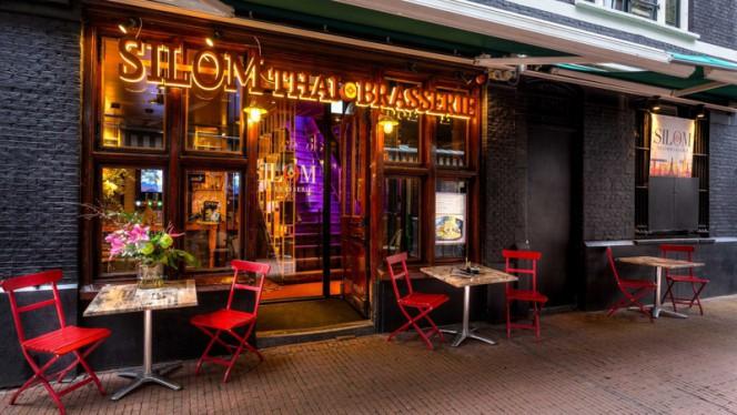 Terras - Silom Thai Brasserie, Amsterdam