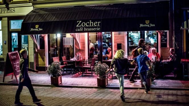 Ingang - Zocher, Utrecht