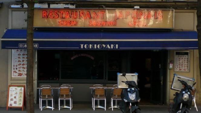 Entrée - Tokioyaki, Paris