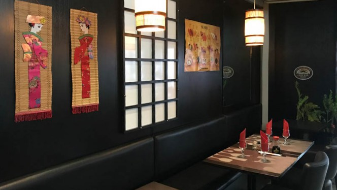 Vue de l'intérieur - Tokioyaki, Paris