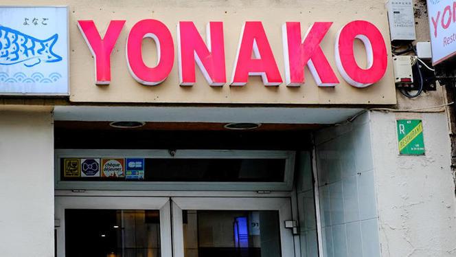 entrée - Yonako, Strasbourg