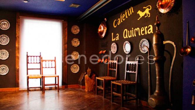 Vista escenario - La Quimera, Madrid