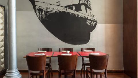 Kampai - Restaurante Japonês inspirado nos Açores, Lisbon