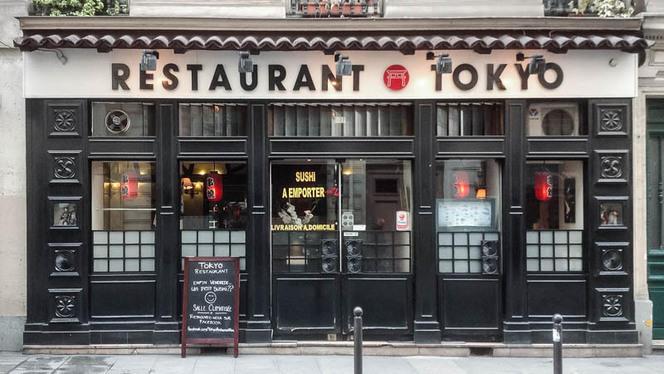 Façade - Tokyo, Paris