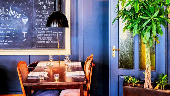 Restaurant - ´t Koetshuys restaurant & bar Groningen, Groningen