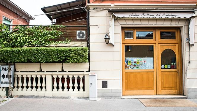 La entrata - Antica Trattoria del Pontelungo, Bologna
