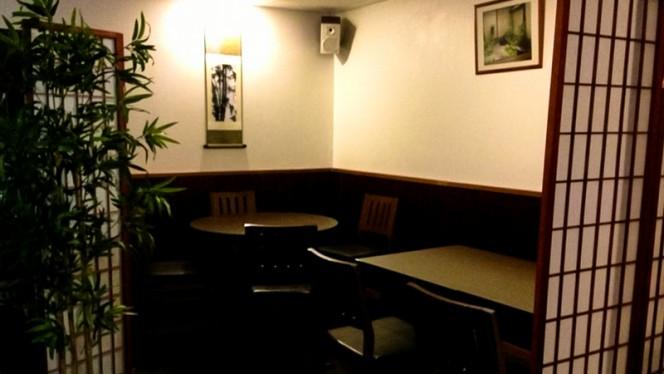 Salle - Bambou Sushi Bar - Neuchâtel, Neuchâtel