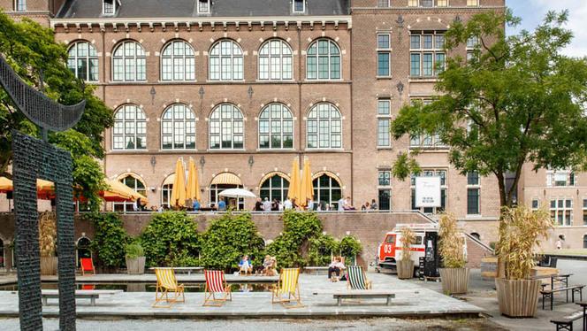 Ingang - De Tropen, Amsterdam