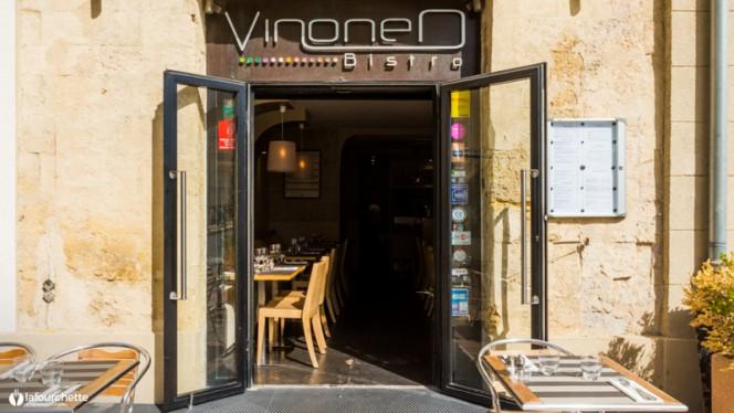 Entrée - Vinoneo, Marseille