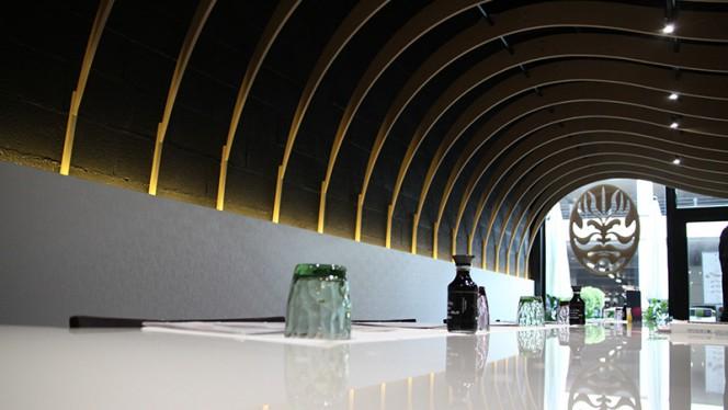 Vue de l'intérieur - Tokami Gramont, Toulouse