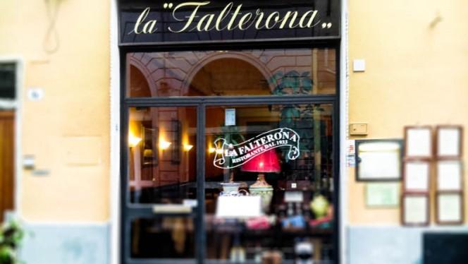 La entrata - La Falterona, Firenze