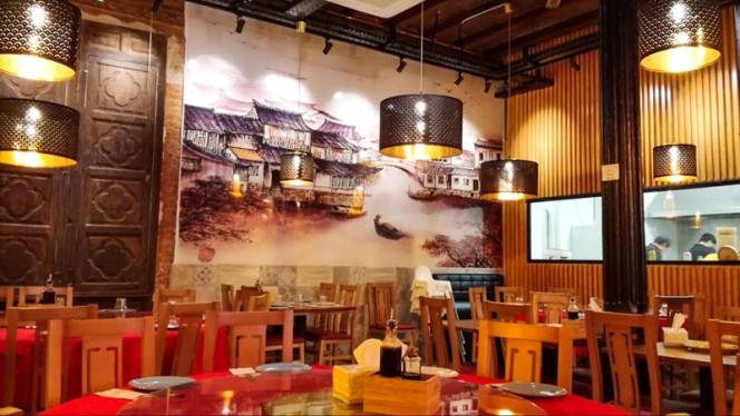 Sala del restaurante - Yue Lai, Barcelona