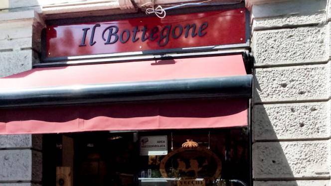 entrata - Il bottegone, Milan