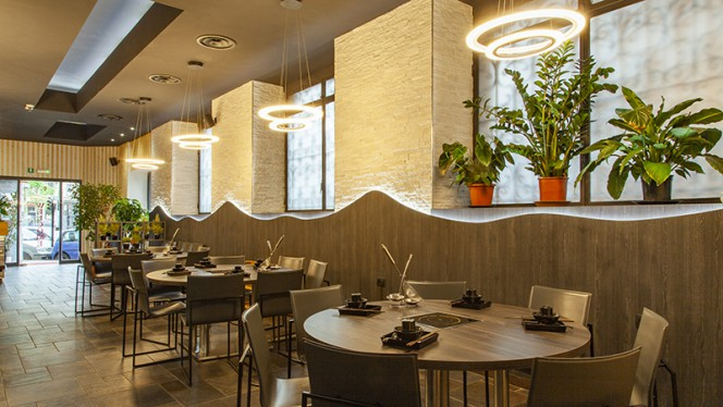 Vista della sala - Yuan niu dao, Milan