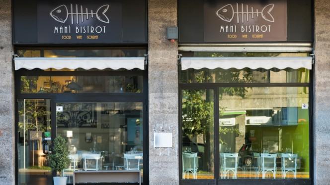 Entrata - Manì Bistrot, Milano