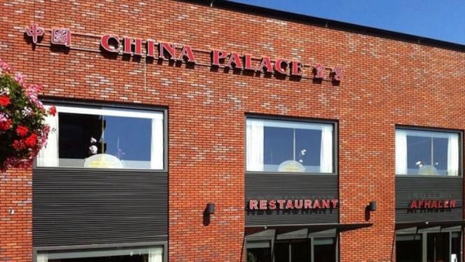 Ingang - China Palace - Japans, Zwolle