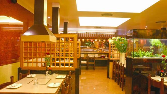 Vue de la salle - Restaurant Yako, Bordeaux